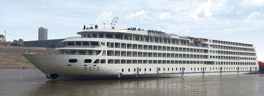 China River Cruise President Cruise Ship